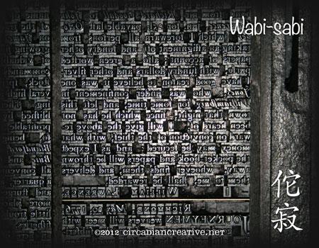 creation 225 wabi-sabi 13